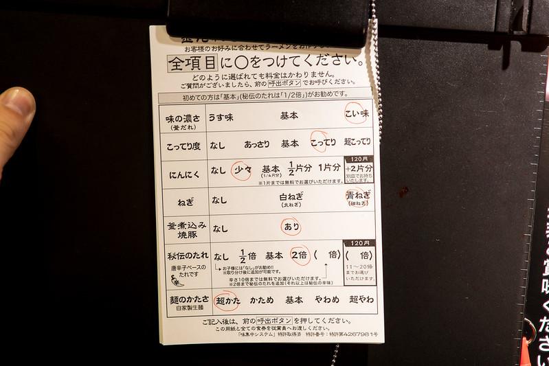 DSCF7703.jpg