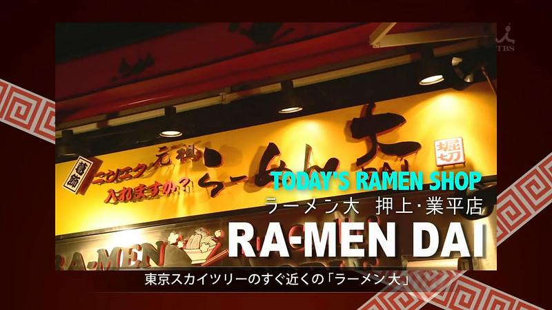 東京 EXTRA episode.4【RAMEN 道】.mp4_snapshot_00.56_[2015.11.10_11.22.25].jpg
