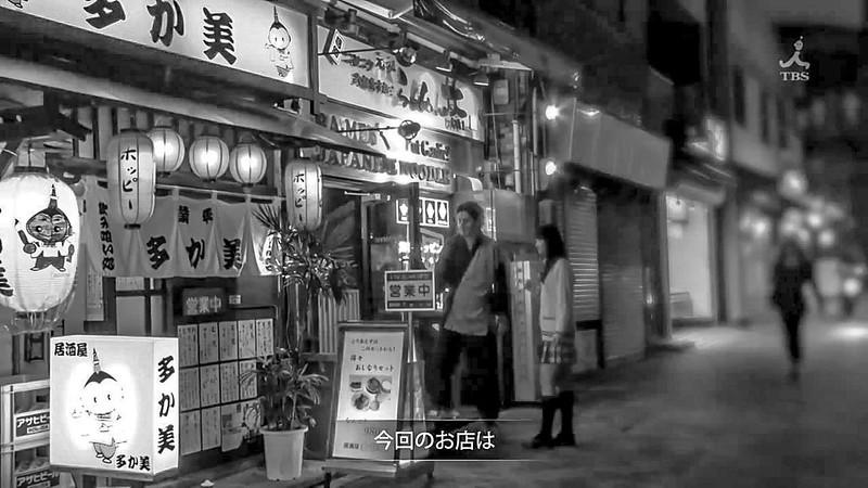 東京 EXTRA episode.4【RAMEN 道】.mp4_snapshot_00.52_[2015.11.10_11.22.07].jpg
