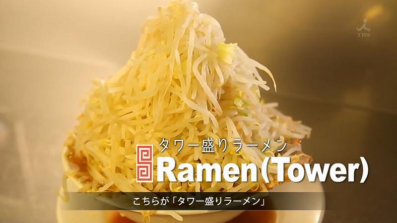 東京 EXTRA episode.4【RAMEN 道】.mp4_snapshot_01.18_[2015.11.10_11.23.19].jpg