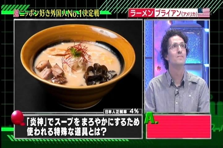 Quiz Japan 4.VOB_snapshot_00.48_[2016.08.08_12.13.45].jpg