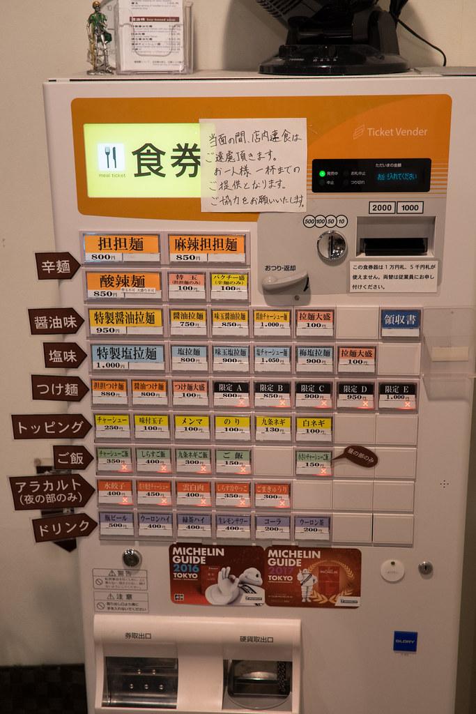 DSCF4888.jpg