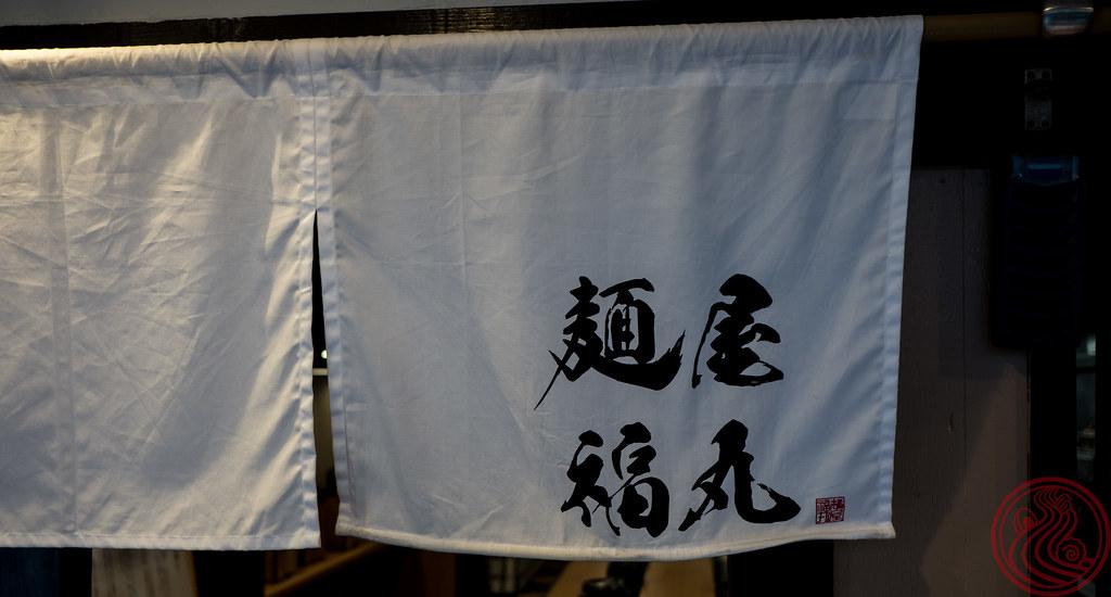 DSCF1568.jpg
