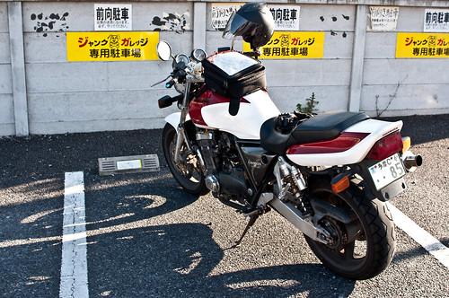 20091208-DSC_5081