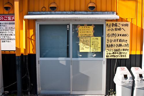 20091208-DSC_5084