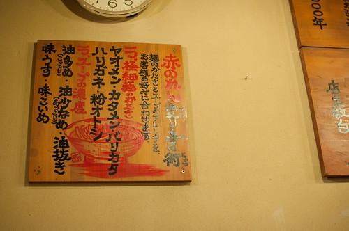 20091212-DSC_5218