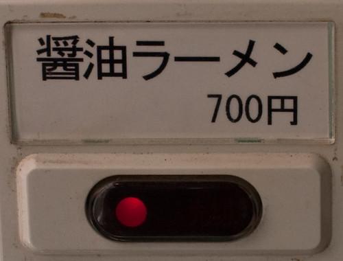 20100224-DSC_8888