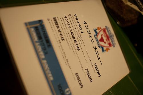 20100820-DSC_2514