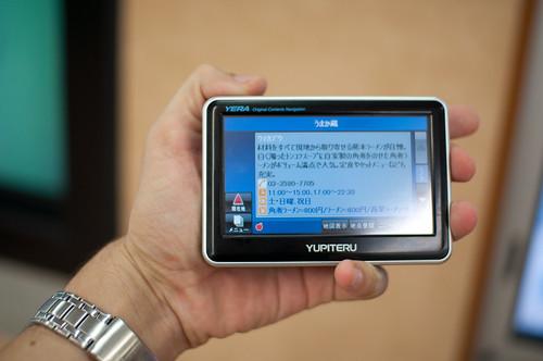 20101008-DSC_3126