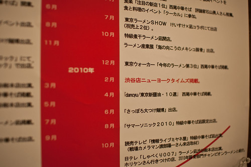 20101109-DSC_3745