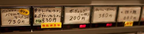 20101201-DSC_4057
