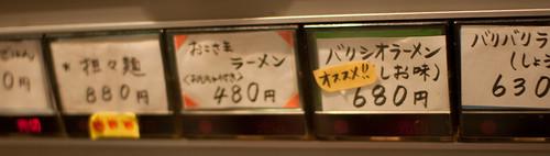 20101201-DSC_4058