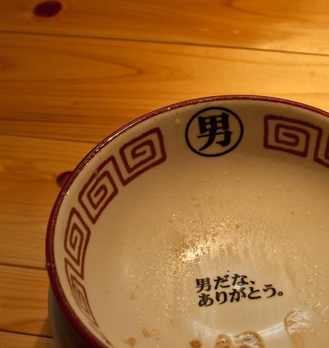 20110111-DSC_4733