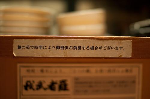 20110208-DSC_4971