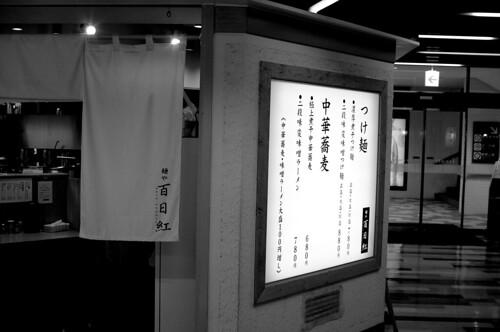 20110306-DSC_5275