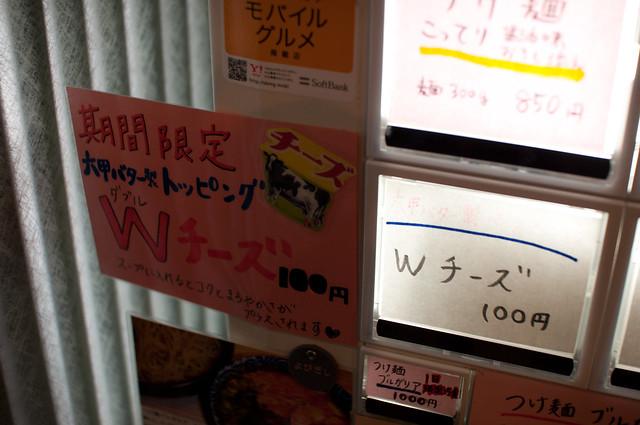 DSC_9069.jpg