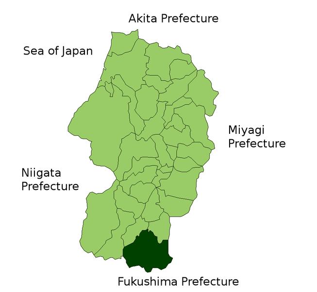 File:Yonezawa in Yamagata Prefecture.png