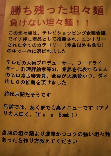 _DSC5218.jpg
