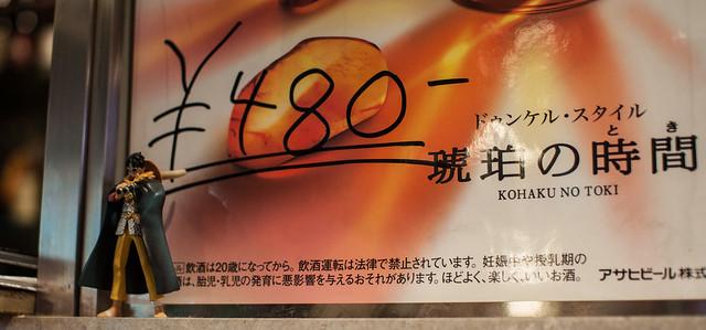 _DSC9918.jpg
