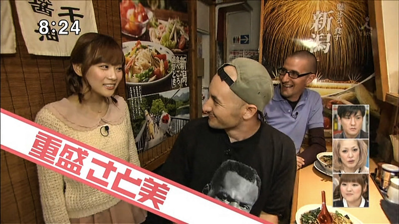 TBS Ramen.mp4_snapshot_00.30_[2013.06.14_18.47.02].jpg