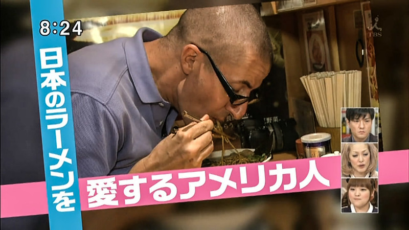 TBS Ramen.mp4_snapshot_00.33_[2013.06.14_18.47.18].jpg