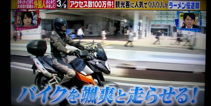 Konokaosugoi - May 2013.MOV_snapshot_03.11_[2013.06.14_19.00.06].jpg