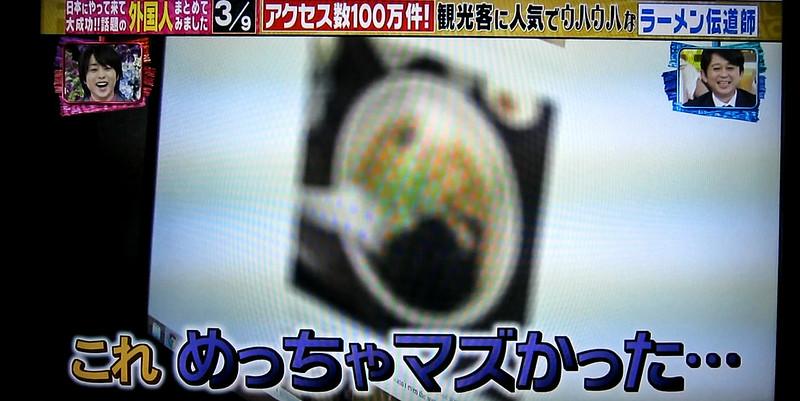 Konokaosugoi - May 2013.MOV_snapshot_01.33_[2013.06.14_18.57.39].jpg