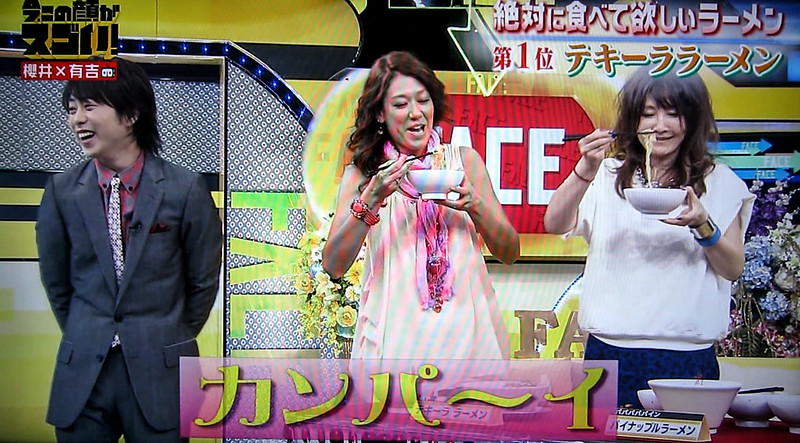 Konokaosugoi - May 2013.MOV_snapshot_09.45_[2013.06.14_19.05.09].jpg