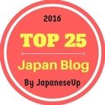 Best Japan Blogs